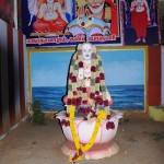 Shri Guru Ragavendra